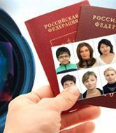фото на документы круглосуточно краснодар